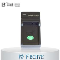 BCH7E 松下DMC-FP1 FP2 FP3 FT10 TS10相机电池充电器 正品FB沣标 价格:29.00