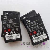 中兴N600 X850 S100 F100 F105 F103 R518 R516 S160 T6原装电池 价格:13.00