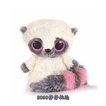 美国直邮Yoohoo Pink Lemur with Sound 8 by Aurora Yoohoo Pink 价格:279.88