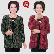 秋装新款中老年妈妈女装假两件卫衣打底小衫外套加大码加肥母亲节 价格:59.00
