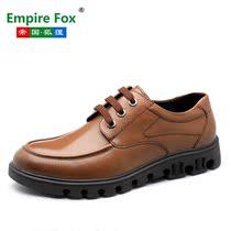 帝国狐狸日常休闲男鞋子 时尚潮流单鞋男士真皮皮鞋商务鞋 价格:299.00
