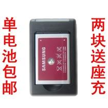 三星CC03 E116 E118 E210原装手机电池 电板 AB463446BU电池包邮 价格:22.00
