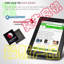 努力安/NURIAN/最新款V9/超强安卓系统/超强电子词典/韩国正品 价格:2490.00
