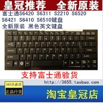 富士通S6420 S6311 S2210 S6520 S6421 S6410 S6510键盘 皇冠推荐 价格:200.00
