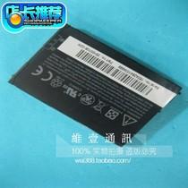 多普达G1电池 HTC G1电池 谷歌G1电池 价格:10.80