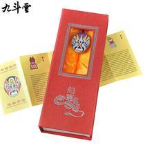 【九斗云】中国风京剧脸谱图案金属书签开信刀盒装外事文具小礼品 价格:7.88