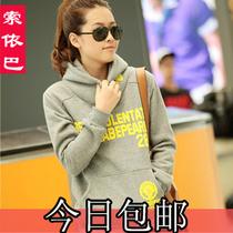 2013新款 韩版秋冬装 女装高领抓绒卫衣女外套 加厚 女士卫衣 价格:37.00