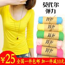 2013秋装韩版女装 低圆领长袖打底衫莫代尔修身弹力糖果色打底T恤 价格:25.00