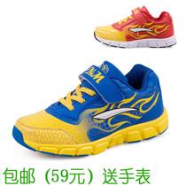 爆款包邮男童运动鞋 童鞋 男孩子童鞋男 童鞋 男童 秋季儿童跑步 价格:59.00
