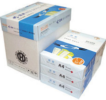 蓝汇东A3 复印纸 打印纸 兰惠东复印纸 绘图纸 单张 A3纸 价格:0.15