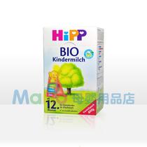 德国原装 Hipp喜宝进口奶粉Bio 四段 有机婴儿奶粉4段 1-3岁800g 价格:188.00