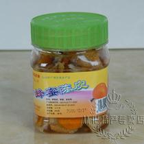 广东特产广州特产�幕�特产龙丰园喜乐佳【蜂蜜陈皮600g/瓶】 价格:15.00