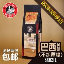 铭咖啡巴西风味 无糖咖啡二合一 速溶咖啡15g*15包 2包包邮 价格:29.80