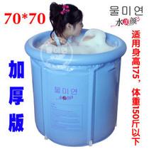 水美颜2013塑料成人折叠无盖泡澡浴盆木制浴缸洗澡充气浴缸沐浴桶 价格:120.00
