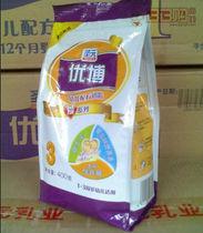整箱18省包快!圣元优博爱系列3段400g袋装奶粉 带积分 价格:594.00
