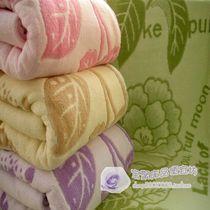 新品 花之语 夏季全棉毛巾被 纯棉单人 加厚毛巾空调被毯子 特价 价格:80.00