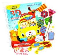 【美赞臣玩具】奇智奇思3D益智游戏书 包邮 价格:24.00