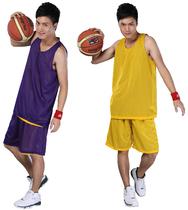 透气吸汗速干紫黄双面穿篮球服 训练背心球衣 团购比赛队服套装男 价格:23.00