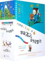 包邮 写给孩子的哲学启蒙书 六6册 套装 儿童成长教育故事书现货 价格:115.00