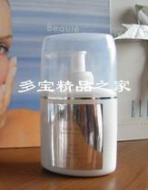 法国elene忆念美E-302P双重美白霜150ml(院装) 价格:368.00