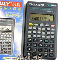 Truly信利SC118B多功能函数计算器 学生计算器 原装正品 价格:32.00