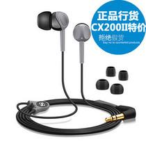 森海塞尔 CX200 STREET II 入耳式 锦艺行货 送5大礼包! 价格:299.00
