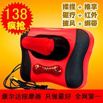 特价正品 康尔达608E腰颈椎按摩垫枕头全能热疗按摩枕腰颈按摩器 价格:138.00