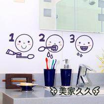 刷牙三部曲 墙贴纸 卫生间浴室洗手台可爱搞笑创意 玻璃瓷砖贴 价格:6.00