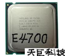 Intel CORE2 DUO E4700 2.6G 2M 800 小黑牛 价格:140.00