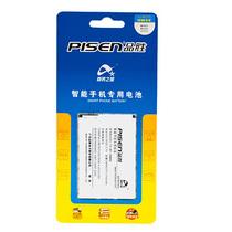 品胜 HW4X MB865/me865电池/xt928 电池MOTO摩托罗拉 大容量 正品 价格:50.00