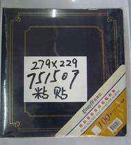 【实体店保证】高贵型 黏贴100页相册 易事快751507 价格:45.00