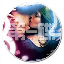 满百包邮|高清DVD9电影|蓝莓之夜/我的蓝莓夜 裘德洛 王家卫作品 价格:9.00