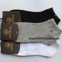 5双包邮匡威男士袜子 隐形船袜短袜子 全纯棉薄棉运动袜 夏天 价格:3.90