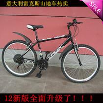 新款意大利雷克斯/LAUX学生版山地自行车 比永久 凤凰性价比高 价格:368.00