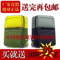 正品宾豪拉杆箱598行李箱登机箱旅行箱包20寸24寸28寸男女包邮 价格:188.00