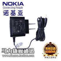 诺基亚7610s 7612s原装手机充电器NOKIA AC-3C充电器 全国包邮 价格:18.00