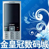 金立 L600  双卡双待 超长待机 JAVA QQ 时尚直板商务手机 正品 价格:148.00