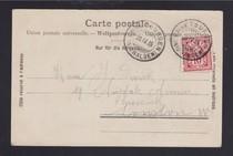自然实寄片-1905年瑞士ENNETBURGEN黑白风景明信片实寄戳记清晰 价格:48.00