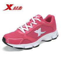 特步女鞋正品鞋2013夏新品轻便透气休闲鞋跑鞋品牌运动鞋特价包邮 价格:126.00
