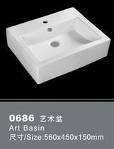 箭牌卫浴 正品ARROW 台上盆 洗手盆 面盆 洗脸盆 方形艺术盆AP686 价格:258.00