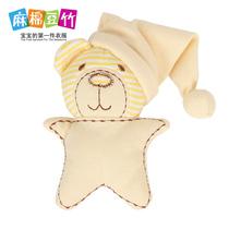 麻棉豆竹 逗逗熊 婴儿床挂件 宝宝手抓玩具 纯棉推车挂件 T229 价格:58.00