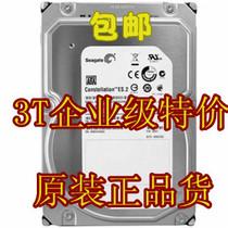 正品!希捷 Constellation 3T/3TB ST33000650NS ES企业级硬盘 价格:1210.00
