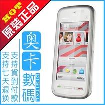 诺基亚 5230XM 5230 原装 全触屏 智能手机 Nokia/诺基亚3050台 价格:150.00
