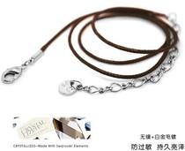 施家水晶项链配绳 男女吊坠蜡绳 专柜款龙虾扣 百搭咖啡色挂绳子 价格:15.40