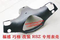 RSZ液晶仪表壳福喜巧格JOG摩托车改装配件码表做好表壳 价格:38.00