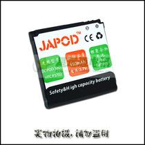 四冠 HTC Touch Diamond JAPOD杰美特电池 950毫安 JM09 价格:50.00