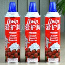 最新到期13年11月 美国爱护牌喷射奶油 同款 喷射鲜奶油 甜品425g 价格:36.50