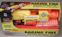 包邮电动连发软弹枪打仗射击软子弹枪男孩玩具软弹枪 价格:90.00