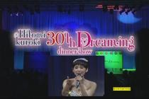 【宝冢】黑木瞳 30th Dreaming Dinner Show   1DVD 价格:30.00