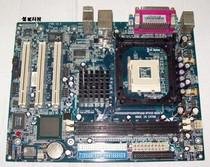 Lenovo/联想845GL支持赛扬D QDI代工质量极好7天无理由退货 价格:55.00